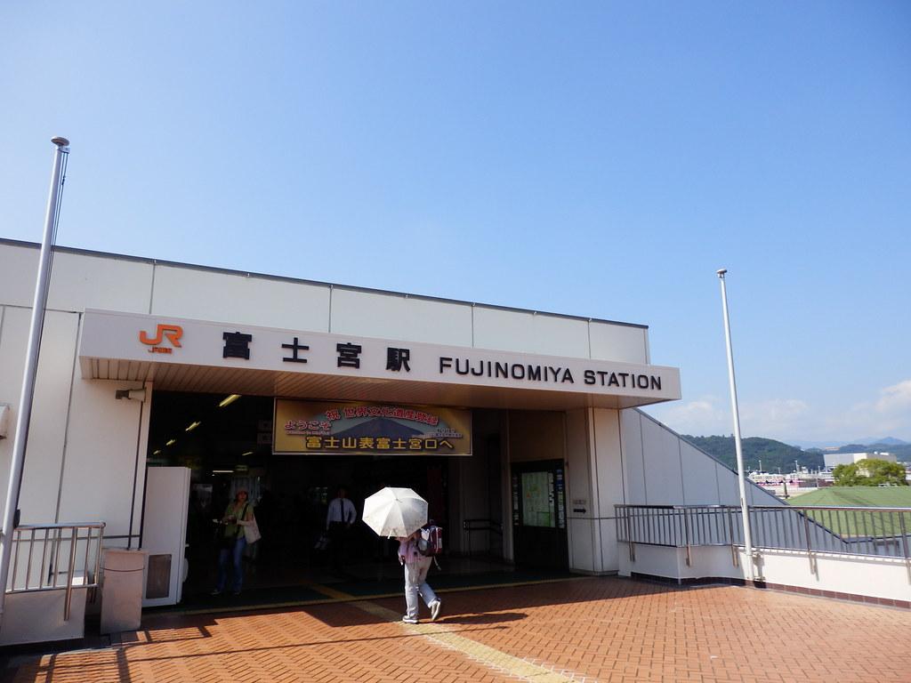 Fujinomiya Station