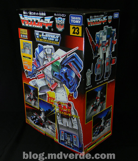 Transformers Fortress Maximus G1 Encore - caja