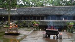 Fuhu Temple, Emei Shan
