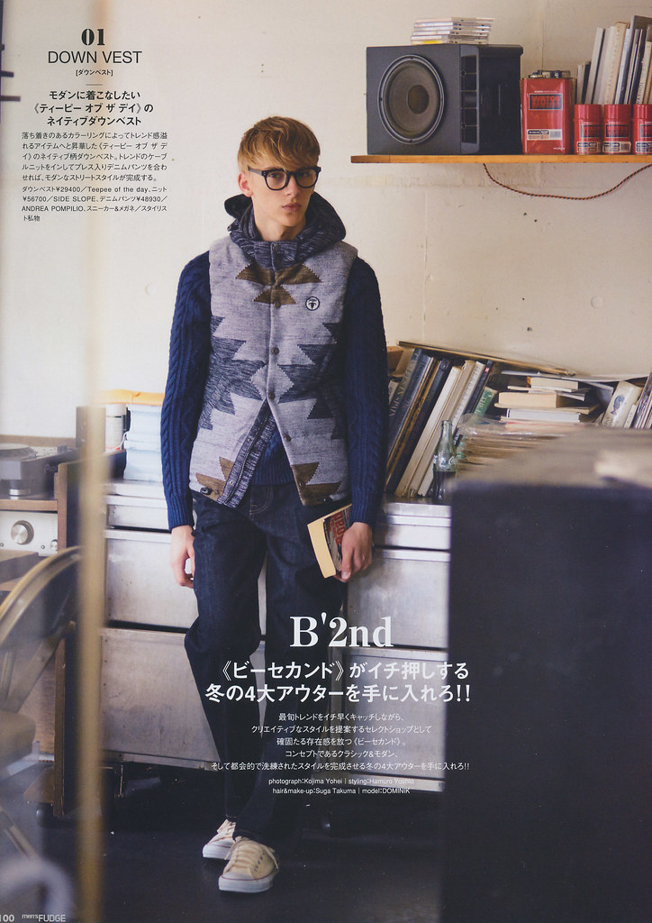 Dominik Sadoch0005(men's FUDGE vol.58 2013_12)