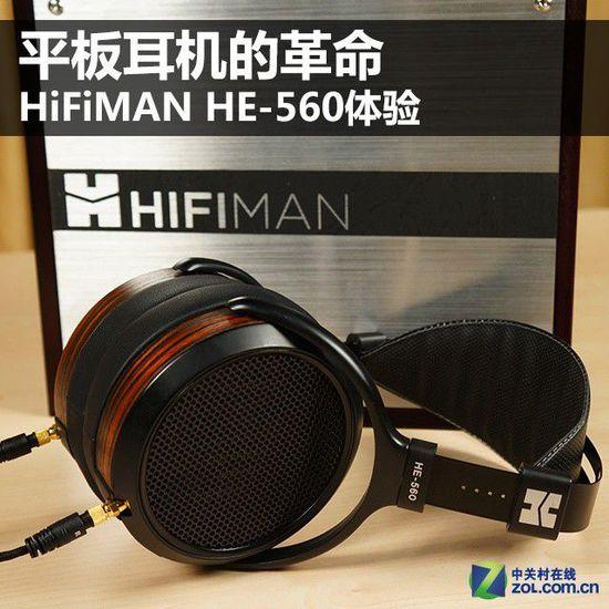 HiFiMAN HE-560, impressioni e pareri 14837407308_5569c5e884_o_d
