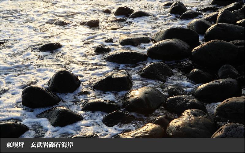 東嶼坪礫石海岸