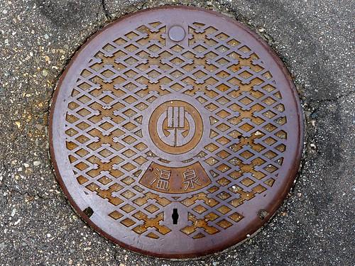Kawakita Ishikawa, manhole cover (石川県川北町のマンホール)