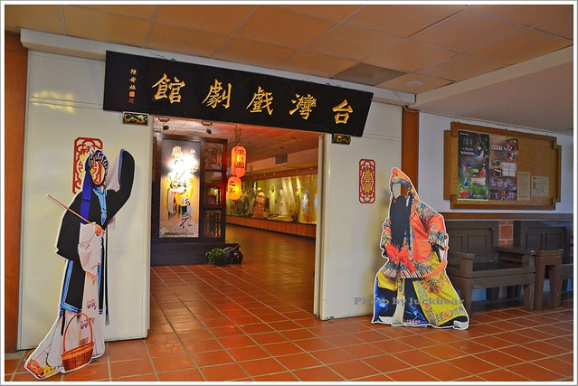 台灣戲劇館021-DSC_7687