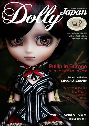 webDollyJapanVol2