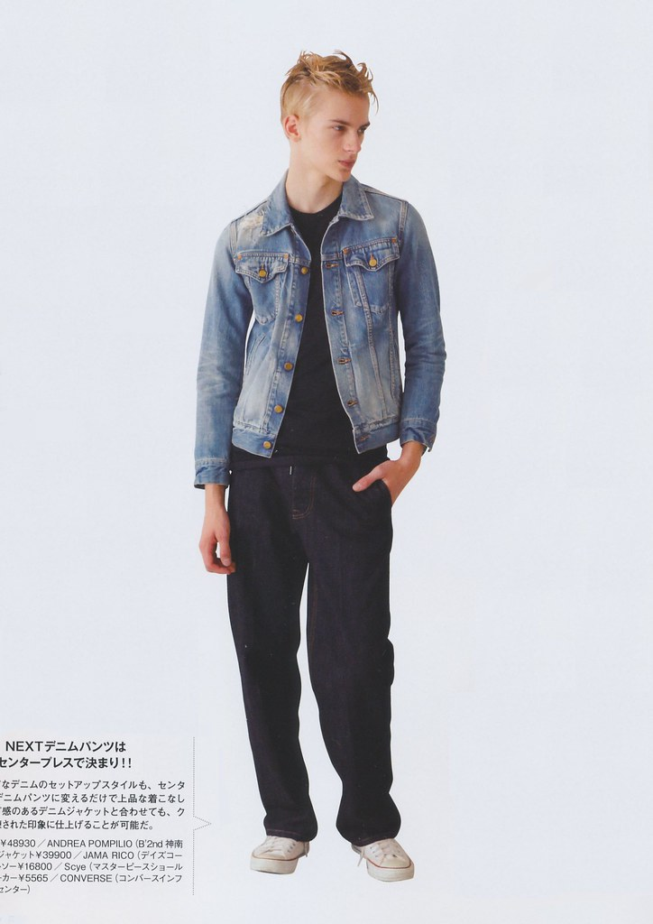 Dominik Sadoch0020(men's FUDGE vol.58 2013_12)