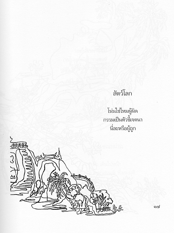 haiku 3