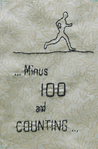 Stephen King - The Running Man (opening line)
