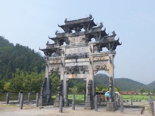 Anhui-Xidi-Village (1)