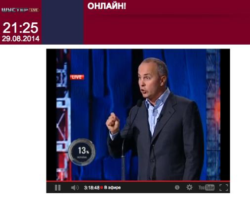 Снимок экрана 2014-08-30 в 1.58.09