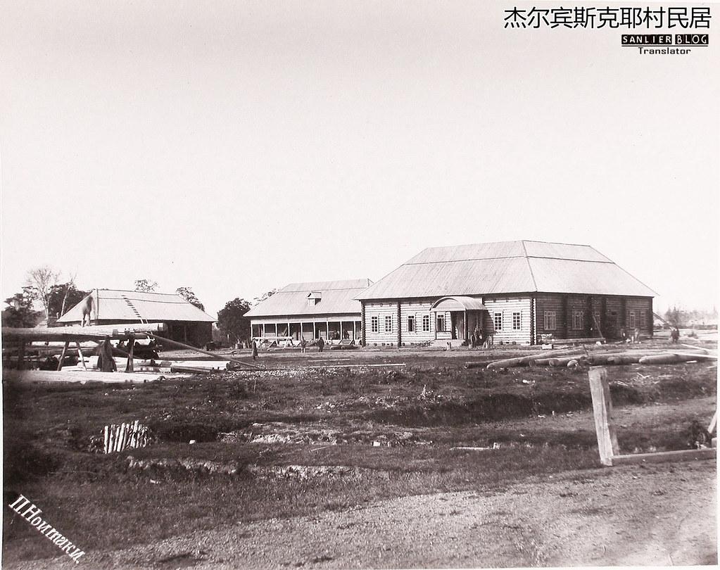 1891年萨哈林岛37