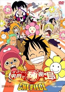 One Piece Movie 6: Omatsuri Danshaku to Himitsu no Shima - One Piece Movie 6 : Baron Omatsuri và Hòn đảo Bí ẩn | One Piece: Baron Omatsuri and the Secret Island