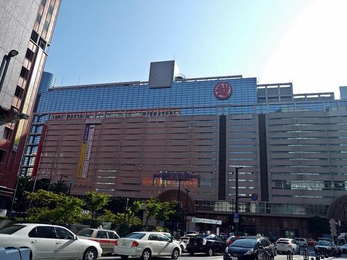 Tenji Hakata