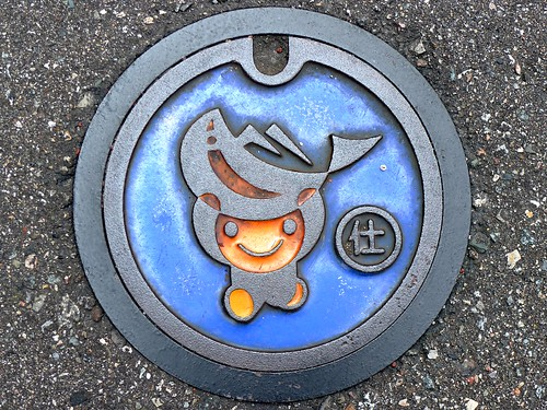 Himi Toyama, manhole cover 3 (富山県氷見市のマンホール3)