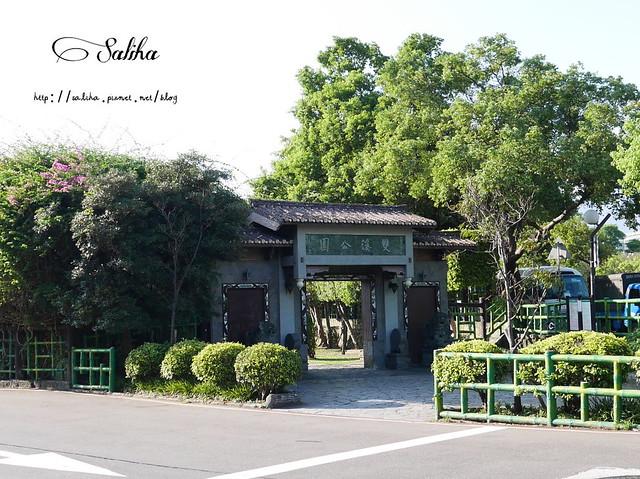 雙溪公園大王蓮 (25)