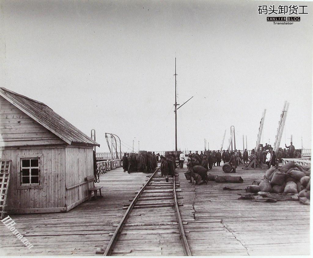 1891年萨哈林岛02