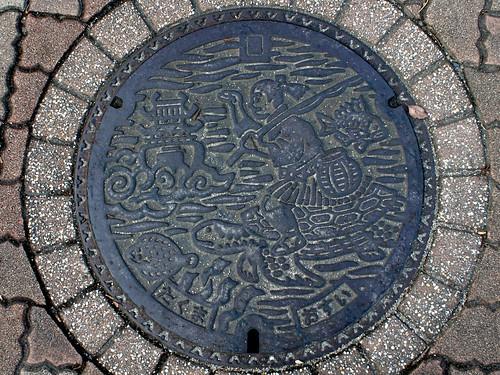 Takuma Kagawa, manhole cover (香川県詫間町のマンホール)