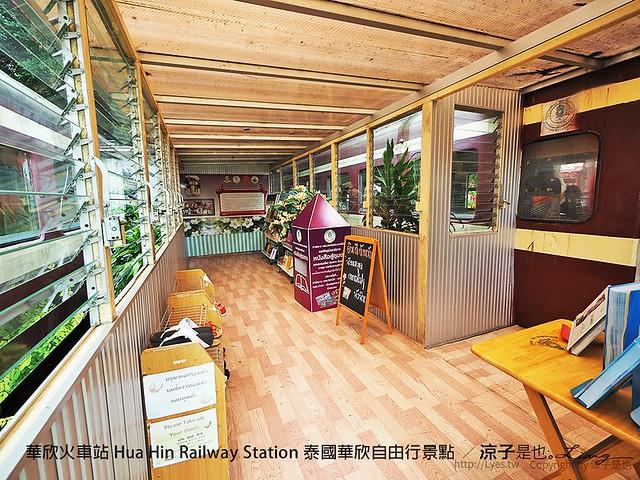 華欣火車站 Hua Hin Railway Station 泰國華欣自由行景點 13