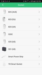 เลือก Smart Socket S25US