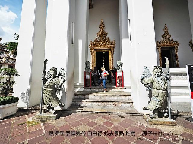 臥佛寺 泰國曼谷 自由行 必去景點 推薦 39