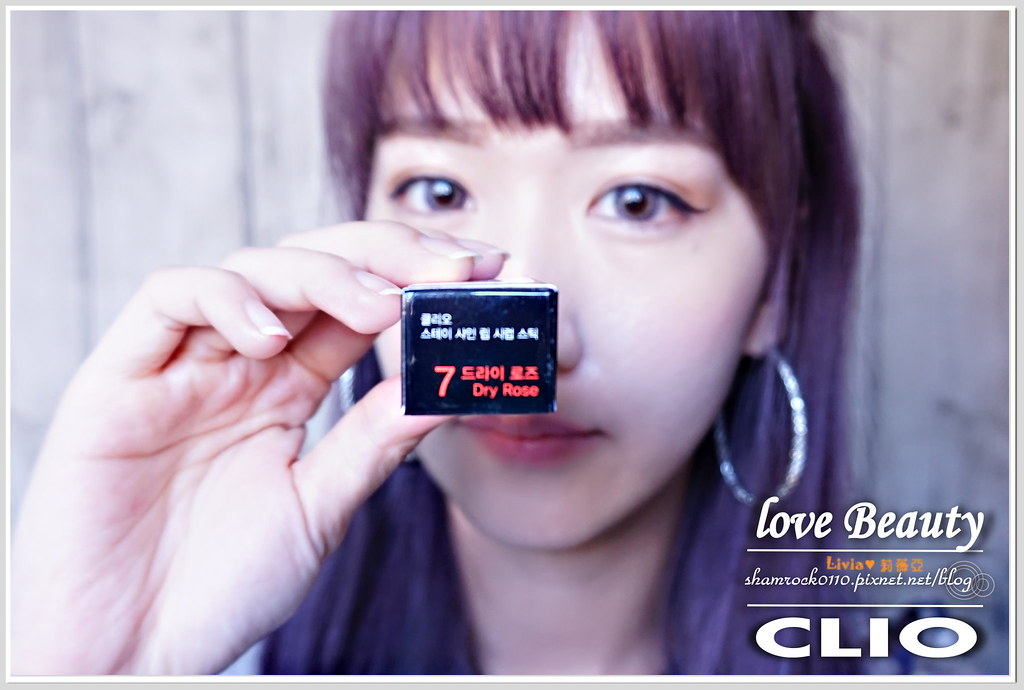 CLIO唇膏加唇釉試色-13