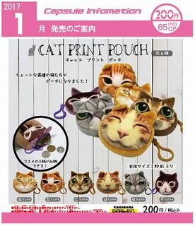 超Q的貓咪臉譜零錢包轉蛋~ キャット プリント ポーチ