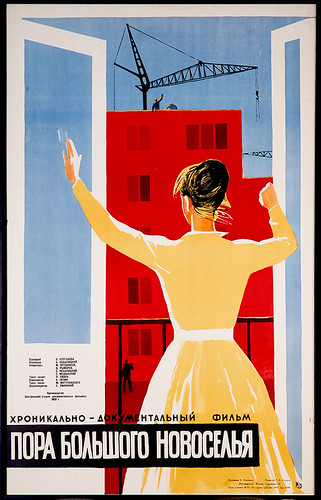 'It's-Time-for-a-Grand-Housewarming',-poster-for-a-1959-Soviet-documentary-on-the-new-urban-reforms.-Courtesy-GRAD-and-Moscow-Design-Museum