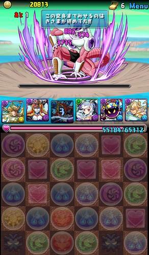 vs_dragonBallCollabo_8_140607