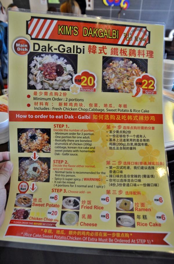 Kim's Dak Galbi Menu
