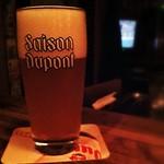 Saison Dupont Biologique (5.5% de alcohol) [Nº 124]