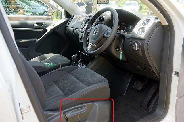 1 Tiguan - front seats