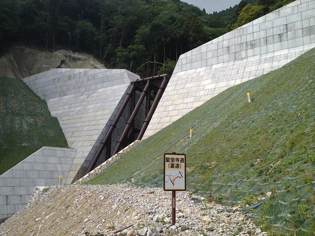 藤原岳 裏道(聖宝寺道) 砂防ダム