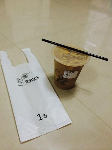 平價咖啡-大坪林-cama咖啡 (1)