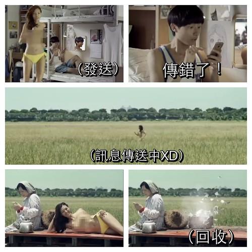WeChat 照片回收流程