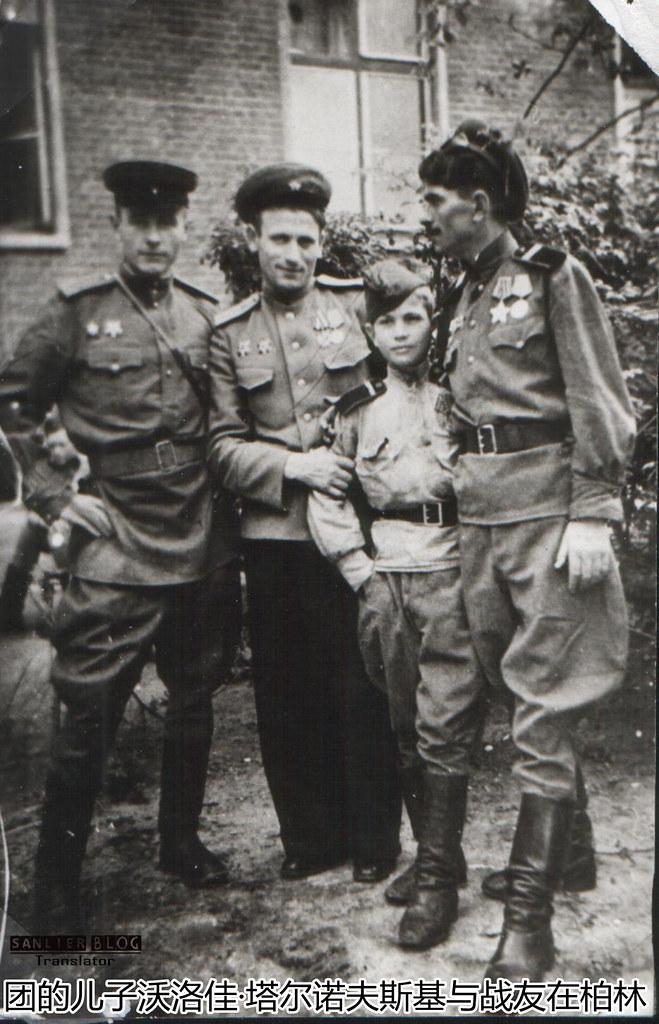 伟大卫国战争中的儿童89