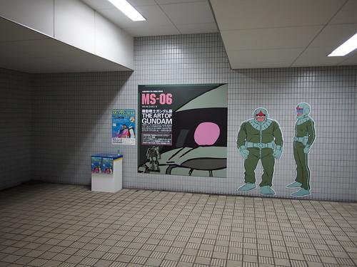 P7260035.JPG