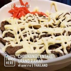 ทานครบ 400 บาท รับไอๆครีม 1 ถ้วย (1สิทธิ์ ต่อ 1 โต๊ะ) #chounan #instaplace #instaplaceapp #place #earth #world  #thailand #TH #ห้วยขวาง #chounan@centralgrandrama9 #street #night