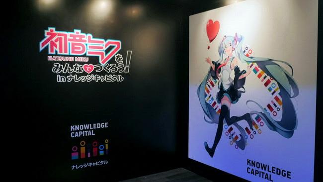 Hatsune Miku-Magical Mirai -004