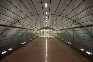 S-Bahn Station Hamburg-Airport
