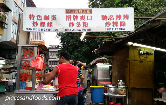 pudu salted duck egg char kuey teow stall