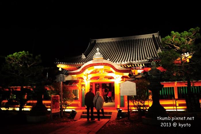 毘沙門堂夜間點燈 (8).jpg