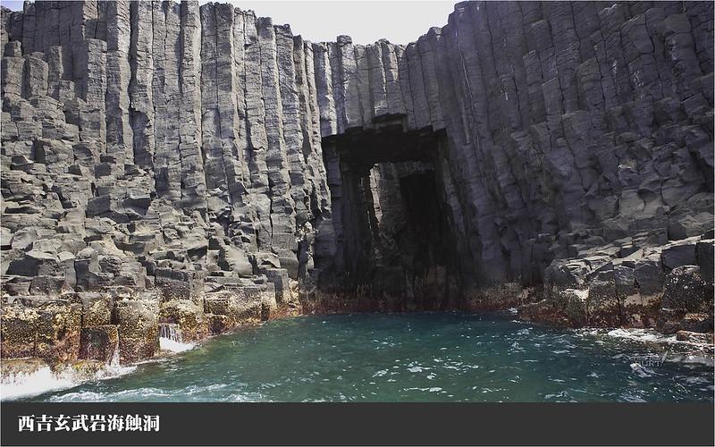 西吉玄武岩海蝕洞