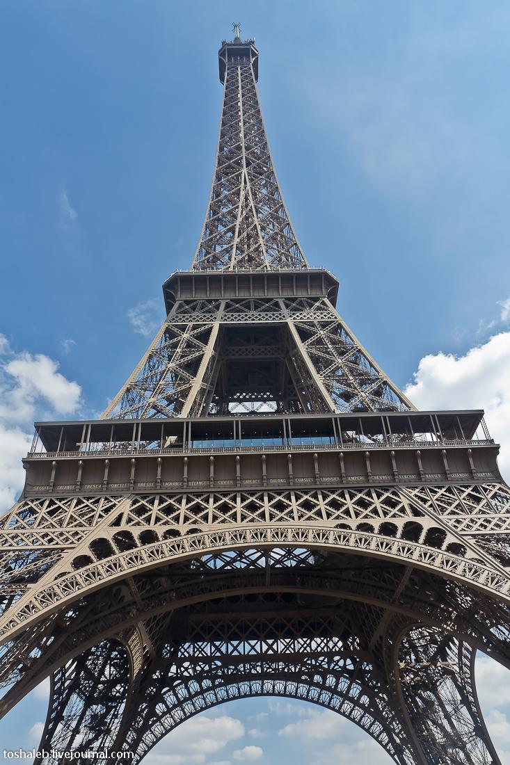 Париж_2014_1-2-94