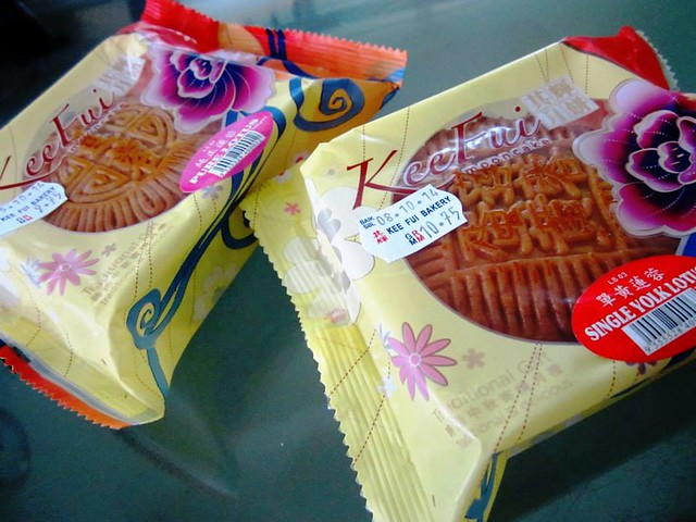Lahad Datu mooncakes 1