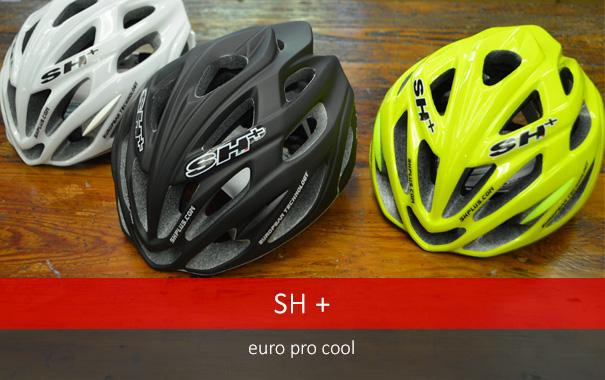 SH + Pro Helmat