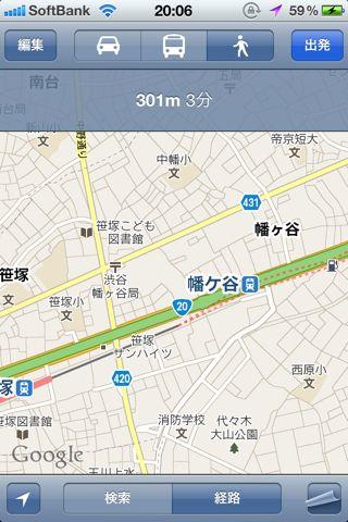 マップアプリ