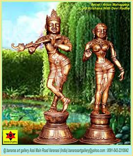 Lord Krishana With Devi Radha Artist Arjun Mahapatra