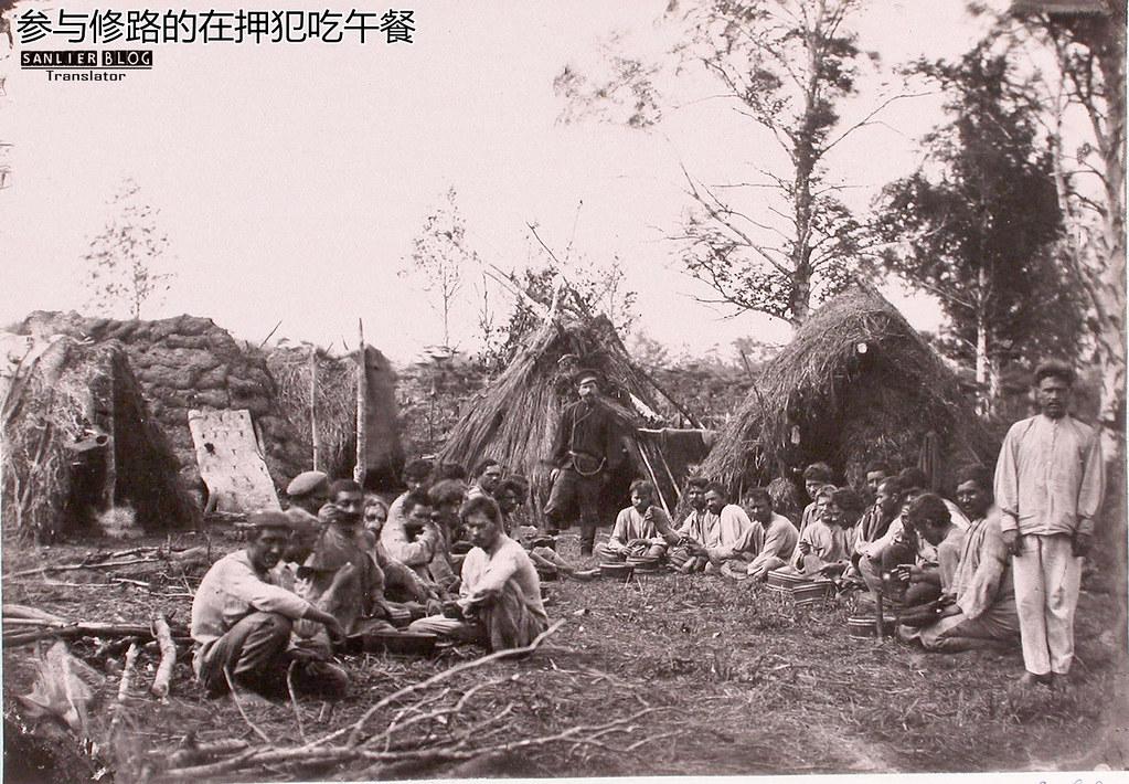1891年萨哈林岛58