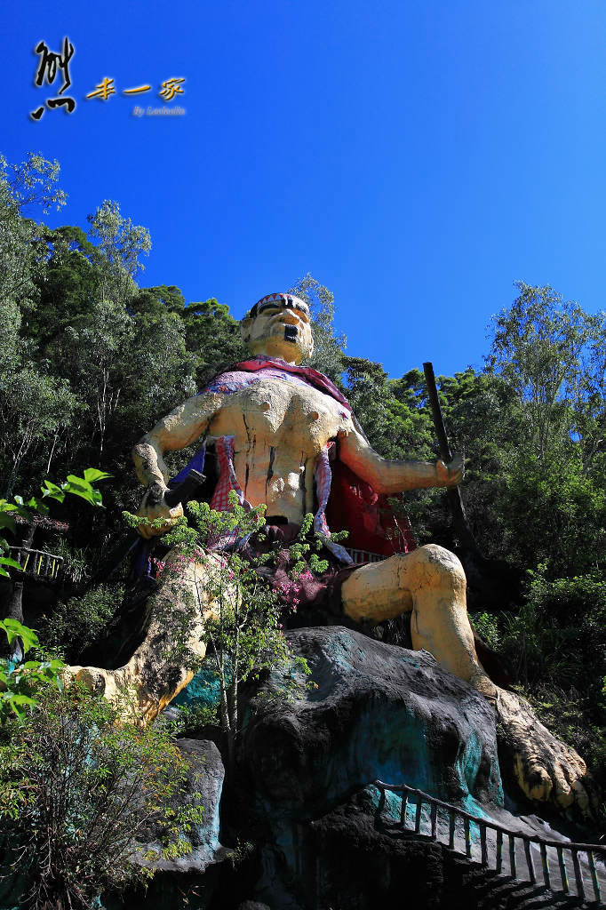 南投親子旅遊|泰雅渡假村|住宿溫泉兒童遊樂園生態休閒