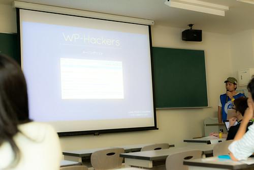WordPressの最新動向